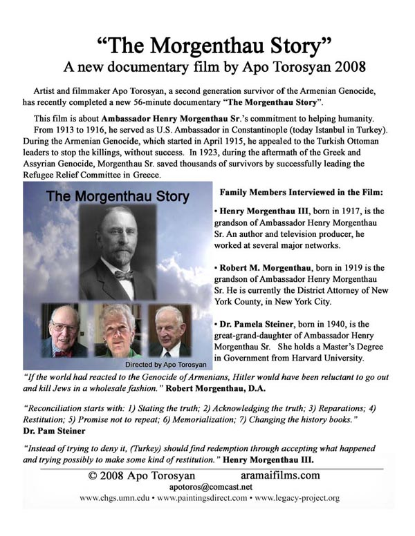 Morgenthau Flyer